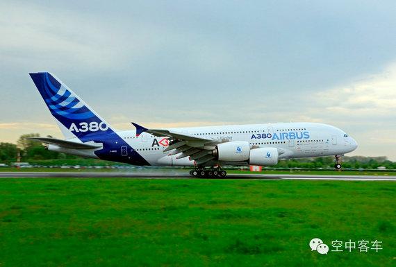 空客将在巴黎航展展示商用和军用飞机航天技术