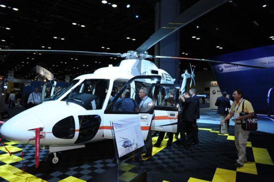 空中客车集团新型H160直升机将亮相巴黎航展