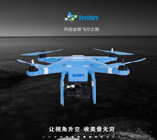 中国无人机群雄逐鹿!Keyshare基石无人机上市
