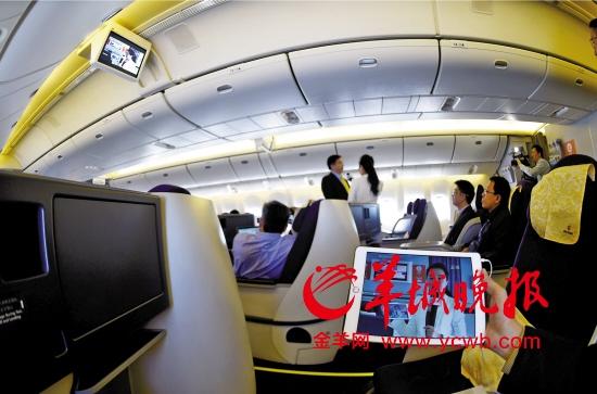 空中上网最快1个月实现 广州航线将首批开通