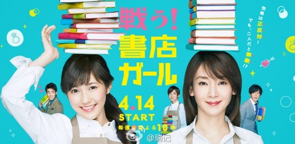 有无必要去书店买书?日本人拍了部电视剧回答