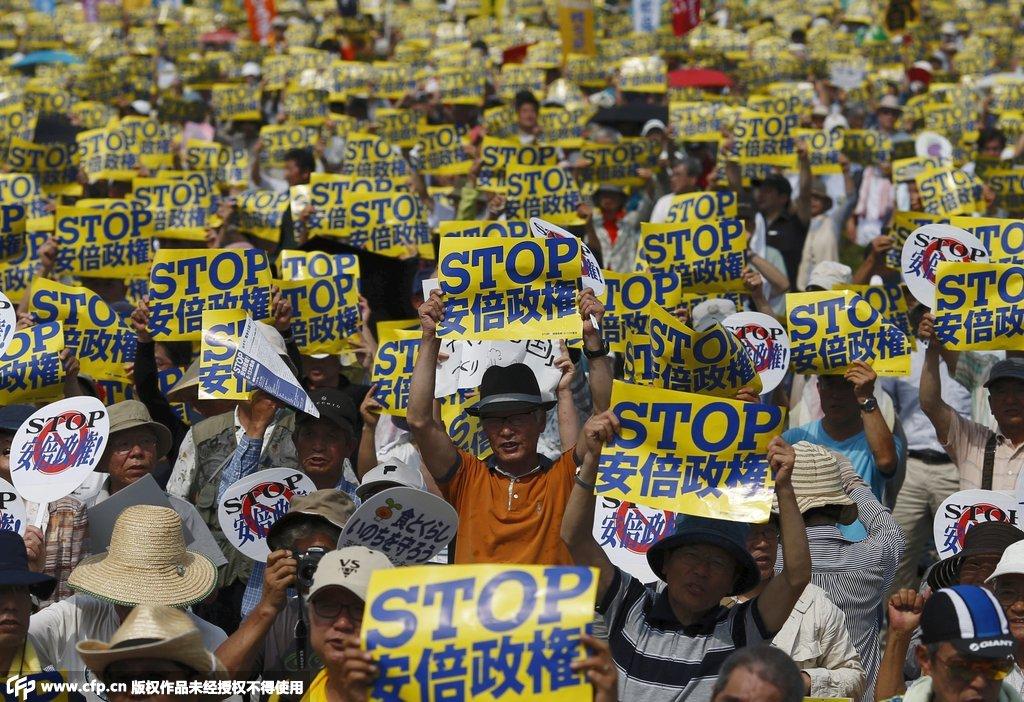 1.6万民众集会声讨安倍政权