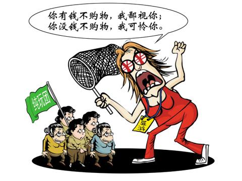 云南旅游导游逼游客购物:下一站不买就没饭吃
