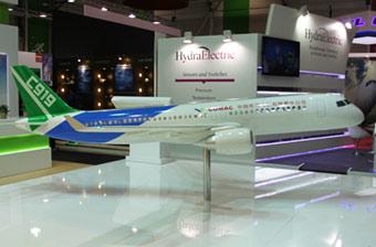 中国国产大飞机亮相