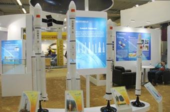 中国带来火箭卫星产品