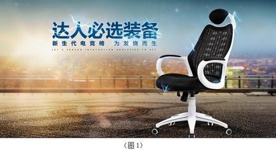 极致游戏装备,西昊M17人体工学电脑椅推荐