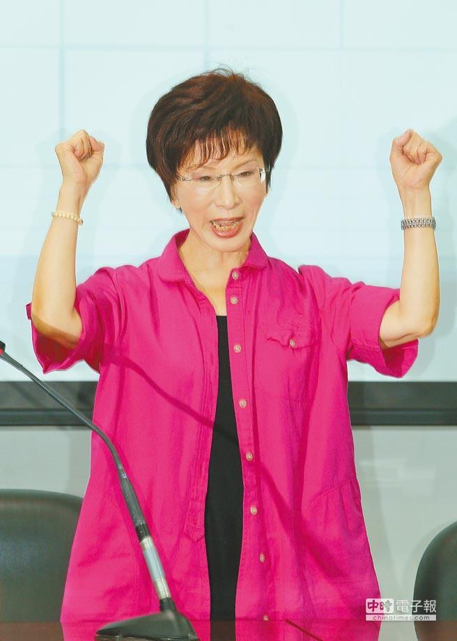 洪秀柱:抹红我不怕,我姓洪几十年了!