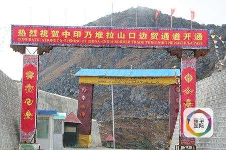 印度香客赴西藏朝圣新路线启用 朝圣之路节省一多半时间