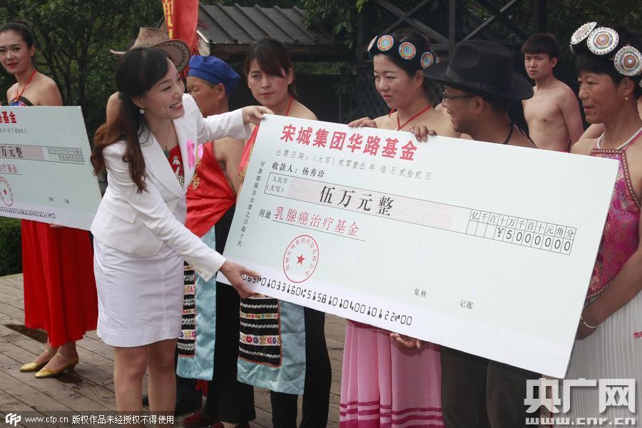 杭州乳腺抛胸罩呼吁关注美女美女猎头做图片
