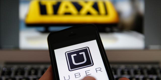 Uber刷单:量级达百万 淘宝交易近20万账户