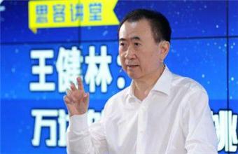 王健林:万达在足球领域将有大动作