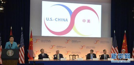 习近平:中美要从大处着眼 避免战略误判