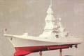 重振雄风 俄领袖级驱逐舰与登陆舰开建