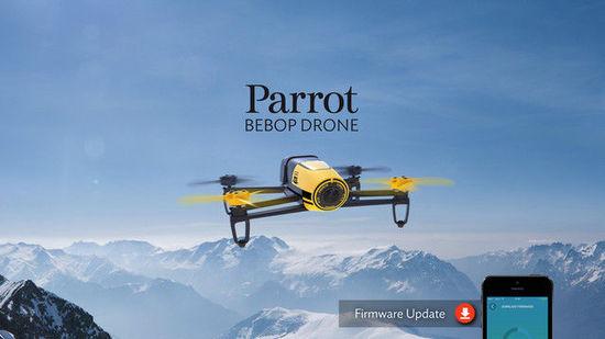 浅议法国智能航拍利器Parrot Bebop Drone