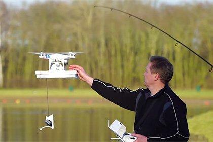 捕鱼达人!荷兰公司研制无人机 钓鱼不用再甩杆