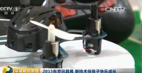 2015东京玩具展:来看磁悬浮列车还是无人机?