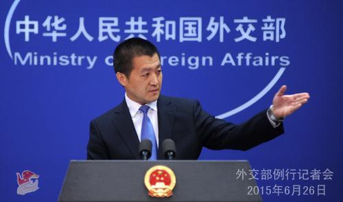 美人权报告称香港公民选举权受限制 外交部回应