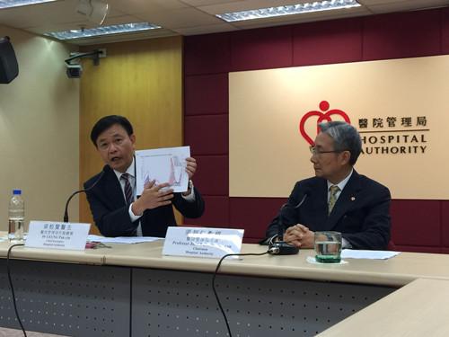 香港医管局因疫情婉拒韩国三星首尔医院访港