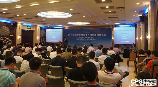 中国无人机产业联盟发布三项无人机技术标准