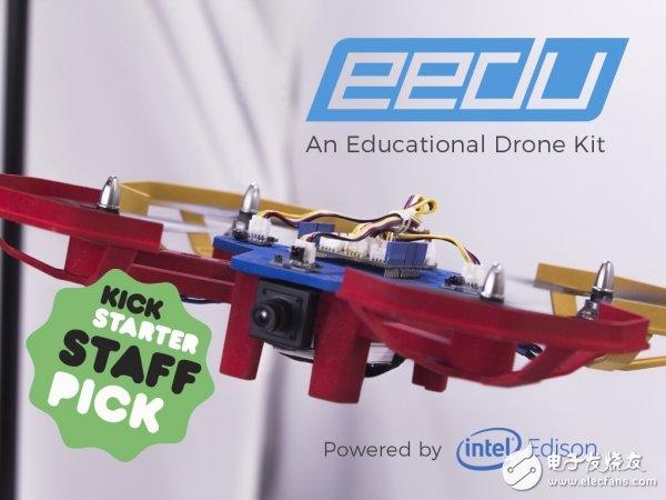 教你三步走造出无人机!颠覆DIY无人机神话