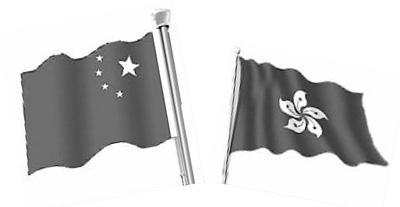 """香港政改停步乱象仍不止 """"后政改""""之路怎么走?"""