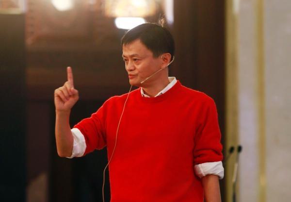 马云当选全球互联网治理联盟理事会联合主席
