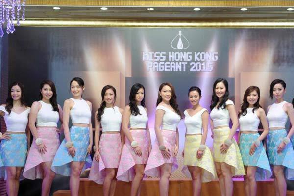 《2015香港小姐竞选》12位入围佳丽亮相