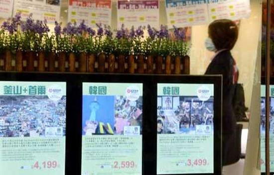 香港大部分旅行社取消韩国团至月底(图)