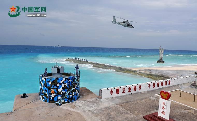 南沙永暑礁机场已竣工 中方派民航飞机校验试飞 - zsq1953417 - zsq1953417的博客