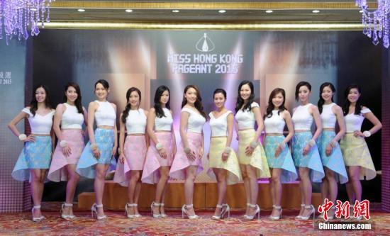 12名佳丽入围《2015香港小姐竞选》 将赴日本训练