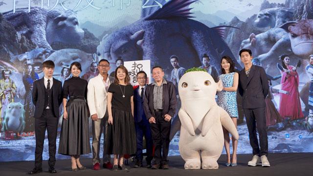 《捉妖记》全球首映发布会 捉妖公司盛大上市