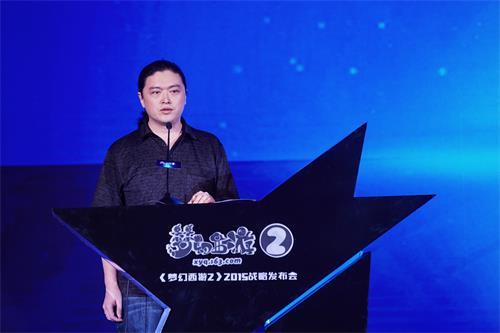 网易游戏副总裁林云枫:《梦幻西游2》延续奇迹