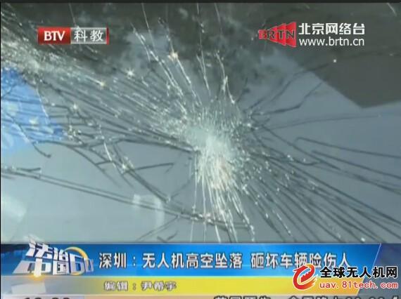 深圳一大疆无人机高空坠落 砸坏车辆险伤人