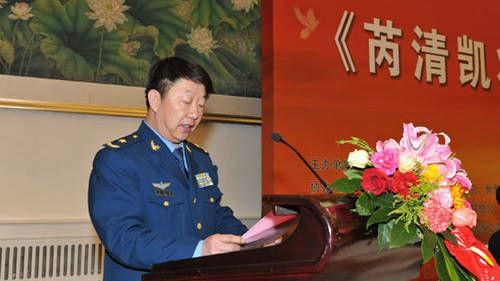于忠福任空军政委 3大军区空军政委同时进京任职