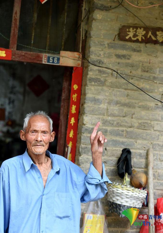 七七事变78周年:听老兵说抗战的故事
