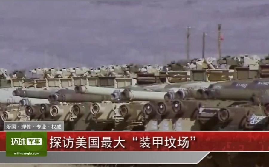 美媒:裁军使美国军事优势丧失 或放弃霸主地位巴米扬大佛