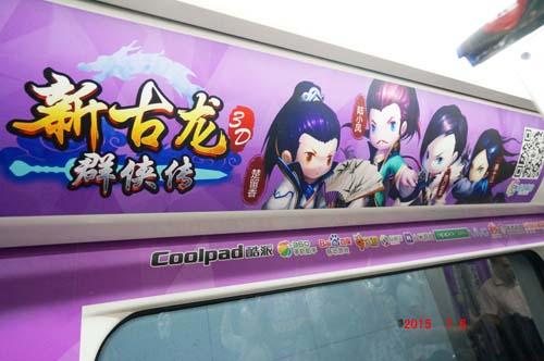 游戏公司主题地铁引爆京城