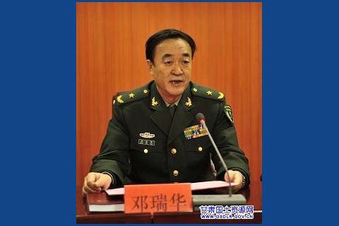 兰州军区联勤部原政委邓瑞华被移送军事检察机关