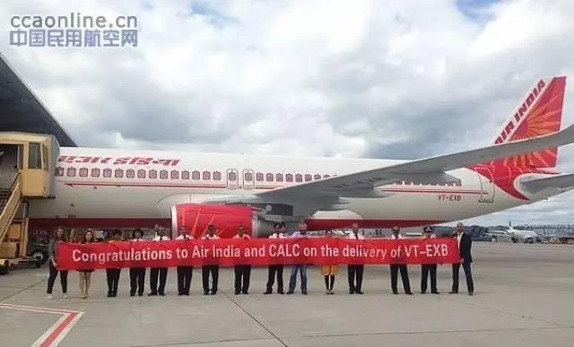 中国飞机租赁向印度航空交付第二架A320飞机