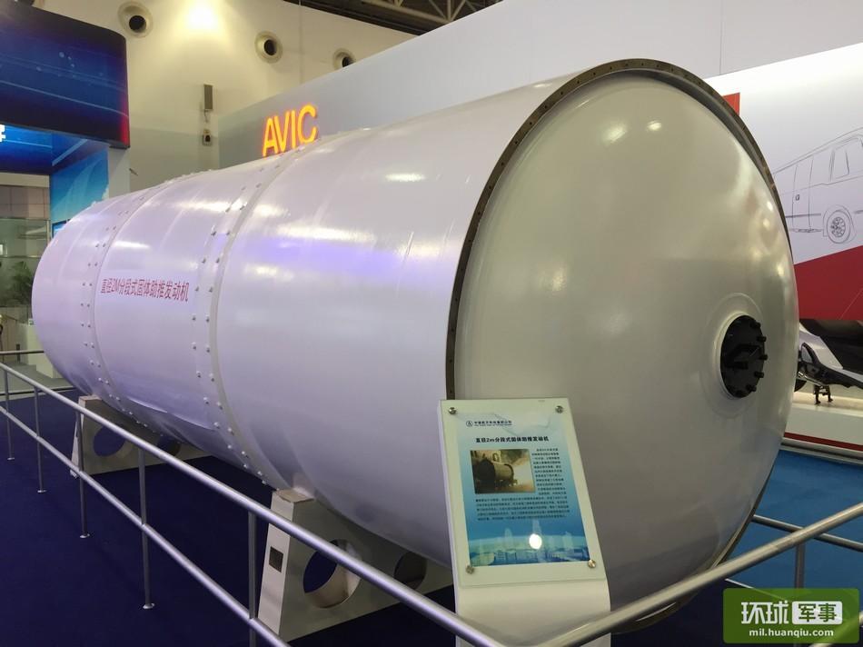 中国大火箭助推发动机直径2米