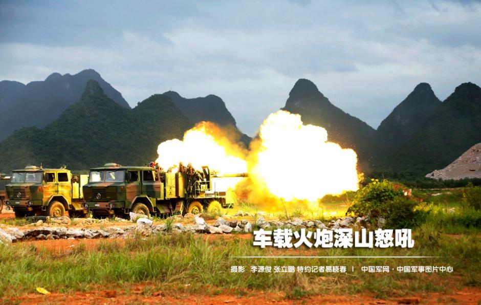 车载火炮深山实弹射击场面威武壮观