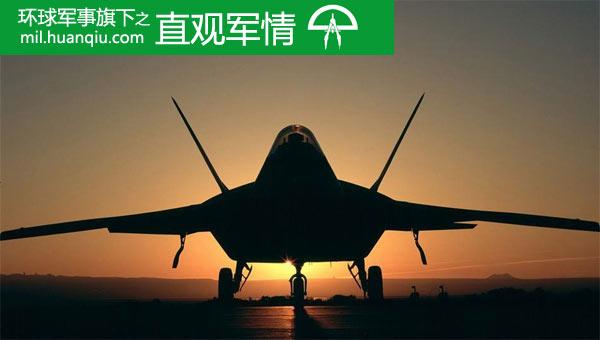 日本要买F-22?虽为无稽之谈但应警惕军国苗头