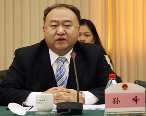 广州市政协副主席民政局原局长被调查(图/简历)