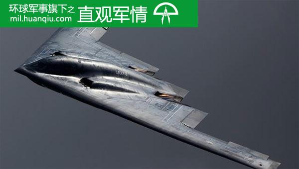 中国未来战略轰炸机什么样?类似B2可能性很大