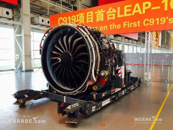 国产大飞机C919首台发动机交付 国产发动机在研