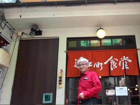 蒋丰带你逛日本:近江町市场