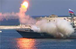 俄军舰载反潜导弹刚发射就解体落海