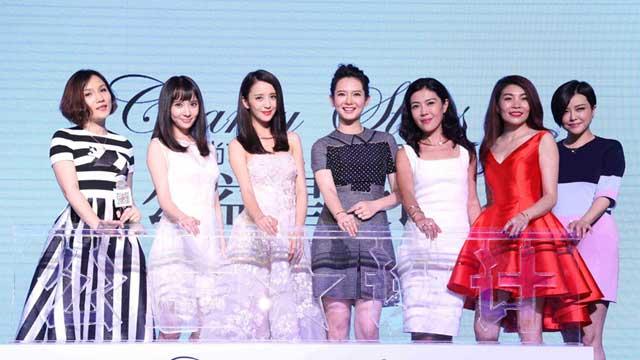 第二届芭莎公益星设计启动 佟丽娅戚薇助阵