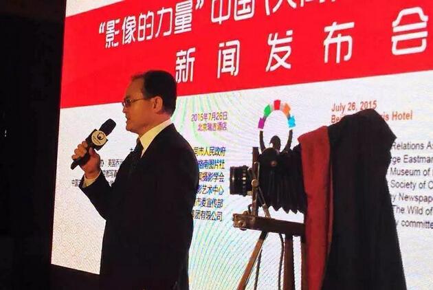 """""""影像的力量""""中国(大同)国际摄影文化展在京启动"""