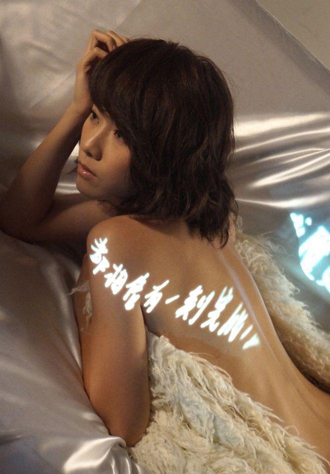 邓丽欣拍MV全裸上身性感出镜 女神拼了